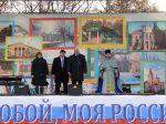 Крестный ход в праздник Казанской иконы Божией Матери. - увеличить