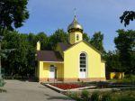 Храм во имя Святого благоверного князя Алекандра Невского. 2011 год - увеличить