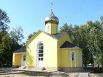 Храм Святого Александра Невского - увеличить