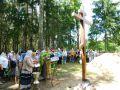 Общественное православное богослужение на источнике «Красная криница»