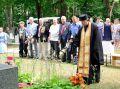 Митинг памяти партизан и подпольщиков прошел в Клинцах