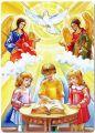 В храмах Клинцовской епархии с 25 по 31 августа будут совершаться молебны для школьников