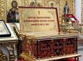 С 3 по 6 декабря в Клинцах будет пребывать ковчег со святыми мощами
